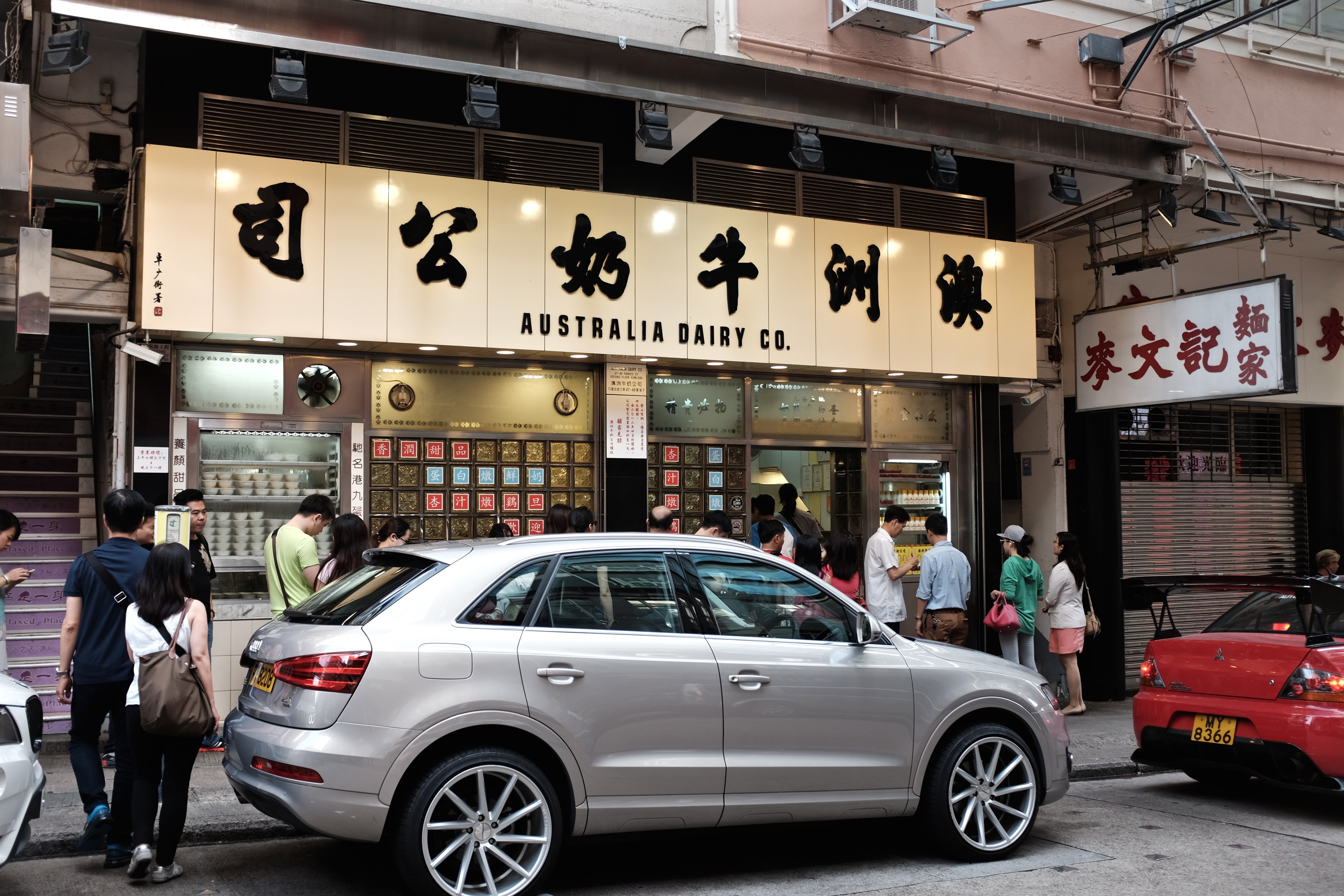 Recommended Must Try Breakfast Food in Hong Kong!