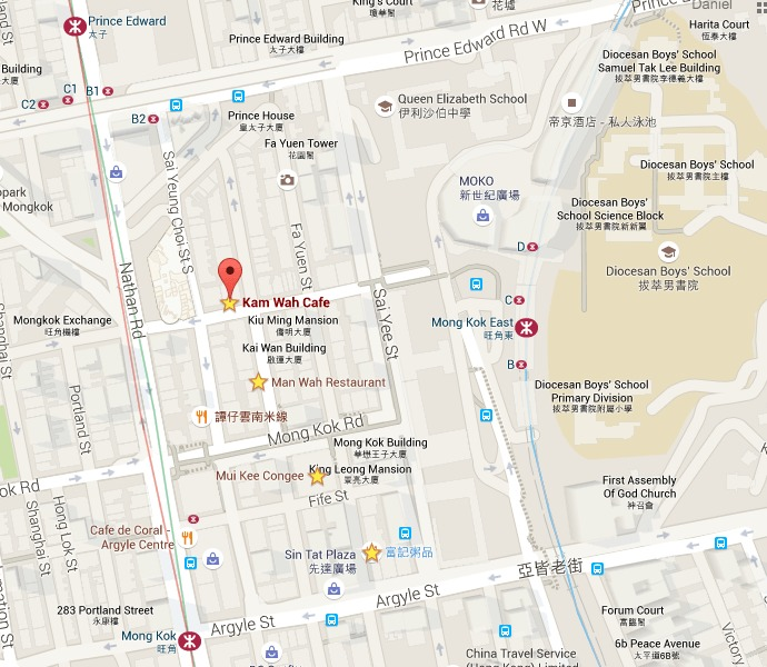 how to get to kam wah cafe