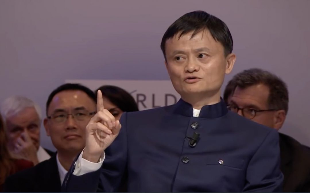 I Was Rejected By Harvard 10 Times! – Jack Ma