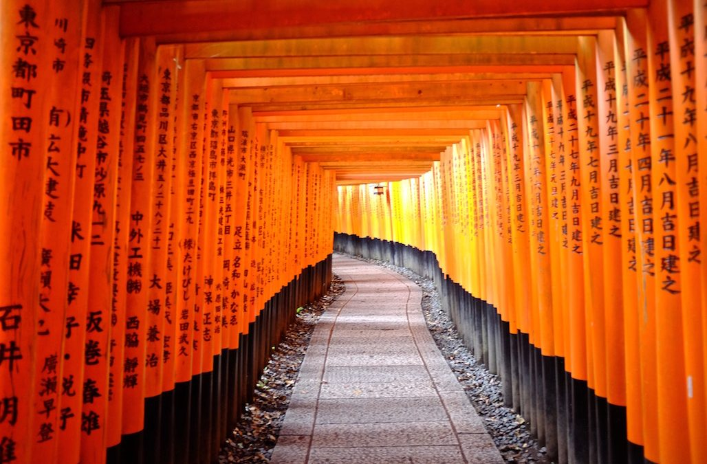 Travel To Osaka Kyoto Nara For Less Than $1.2K Incl. Flights And Accommodation (Singapore – Osaka)