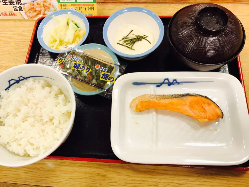 Matsuya breakfast